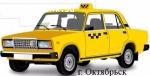 batrakskoe-taxi